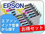 EPSON �������å�